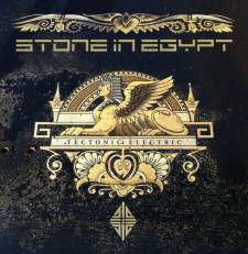 Stone In Egypt - Tectonic Electric