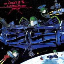 Lawnmower Deth - Ooh Crikey It's... Lawnmower Deth